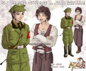 Collaboration avec Kômori : Reiji, variantes historiques