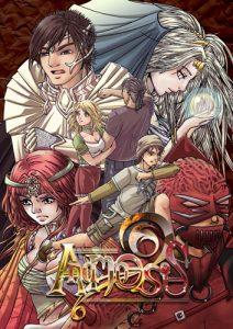 Collaboration avec San et Kômori : jaquette DVD