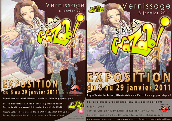 Poster and flyer for an exhibition