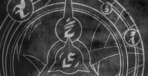 Logo Equipe Travelers [Inflow]