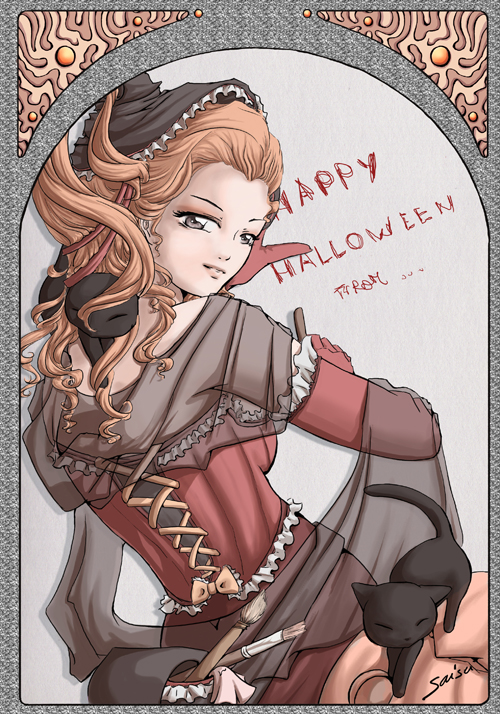 Happy Halloween on October, 31th !