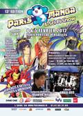 affiche-paris-manga-13