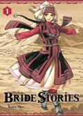 bride-stories-kaoru-mori-ki-oon