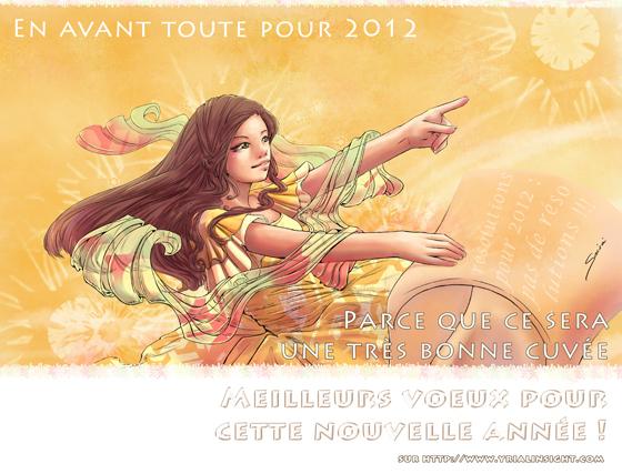 news-2012-01-03-bonne-annee-carte-2012