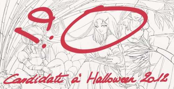news-2012-05-03-deja-vu-candidate-halloween-2012