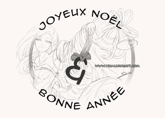 news-2012-12-22-joyeux-noel-bonne-annee-2013-line-saisei