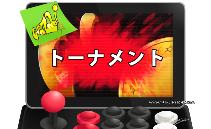 news-2014-05-01-wazabi-tournament-communication-teasing-05