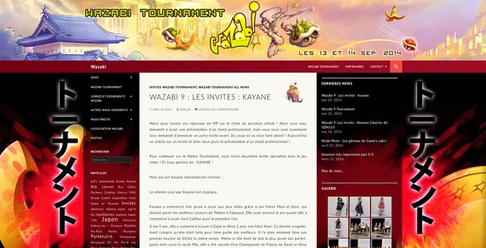 news-2014-08-10-wazabi-tournament-collaboration-ban-saisei-yrialinsight