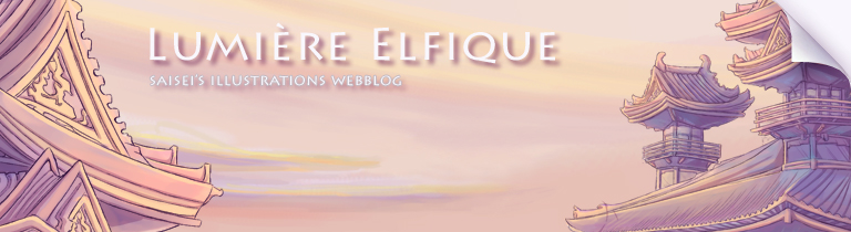 yrialinsight-blog-lumiere-elfique