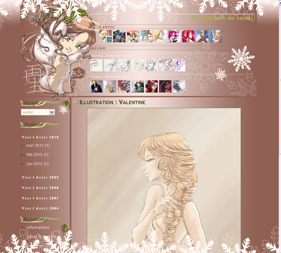 saisei-no-xice-layout-winter